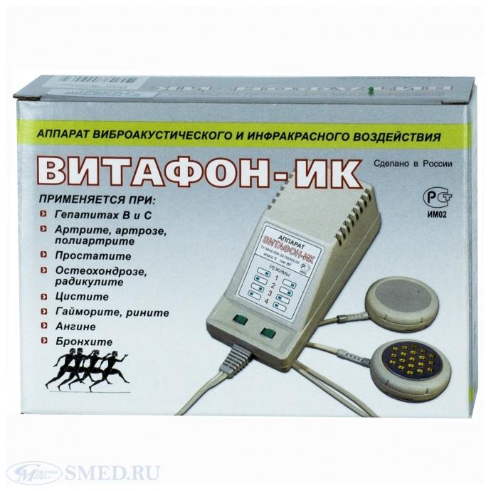 отзывы об аппарате витафон при лечении простатита